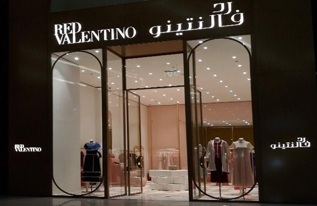 Nuovo negozio Red Valentino a Riyad